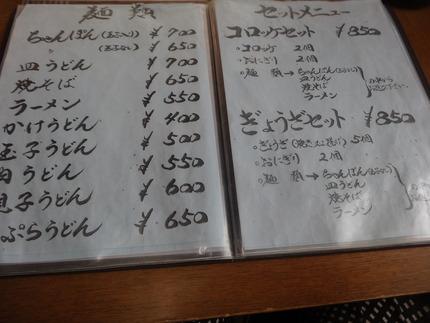 5-入潮DSC09261
