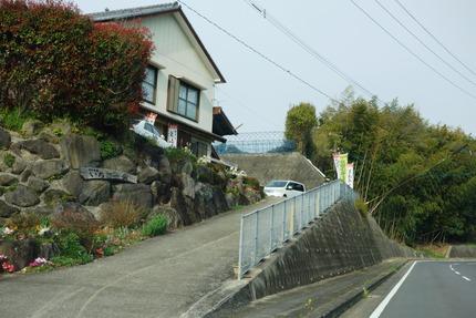 4-南島原いちご一会DSC03858