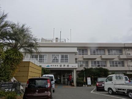 4-小浜温泉望洋荘DSC08933