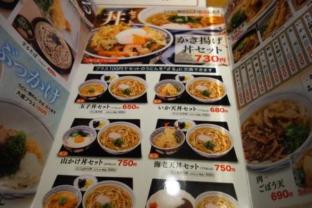 5-ウエスト諌早店DSC04837
