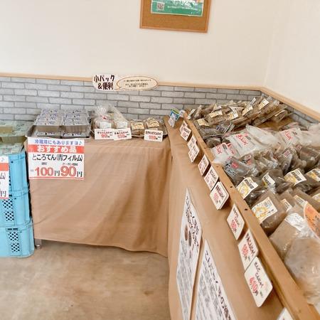 2021.08.04 諫早市飯盛町 カコイ食品IMG_4578