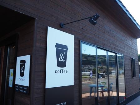 15-&coffee P6231141