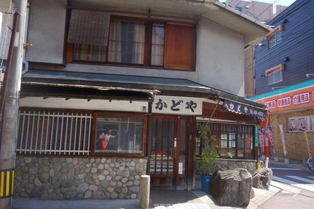 12-かどやDSC09846