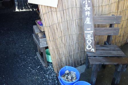 4-高尾かき小屋DSC03644