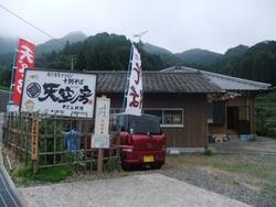 ten-5DSCF1735
