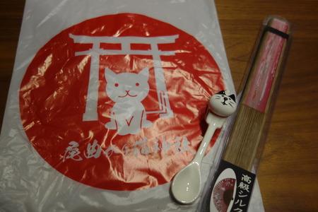 18-尾曲がり猫神社DSC01839
