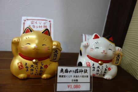 16-尾曲がり猫神社DSC01813