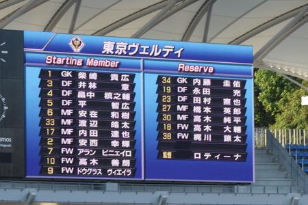 14-Vファーレン長崎DSC00806