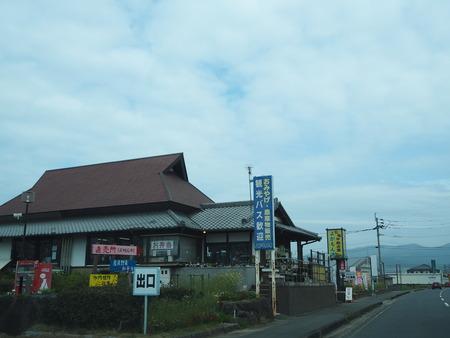 諫早市小野島町 よかもん市 ホノポア トミガワベーカリーP4024968