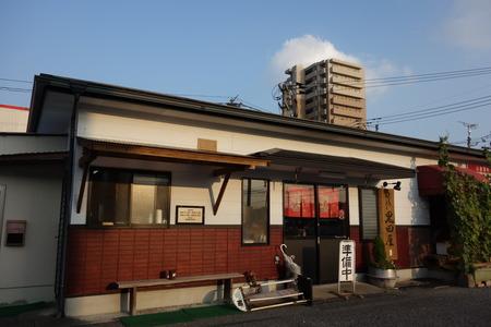 3-黒田屋DSC02270