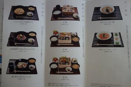 7-hitoshinayaDSC09641