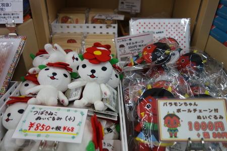 42-五島 福江空港 つばきねこDSC05645