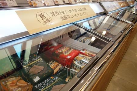 13−シャトレーゼ諌早泉町店DSC05617