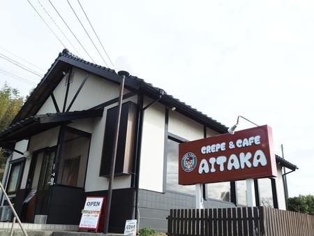 3-大村市日泊町 クレープ&カフェ AITAKA P2132656