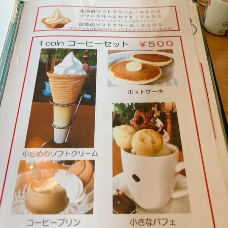 a2021.08.24 大村市 須古珈琲スコーコーヒーIMG_5926