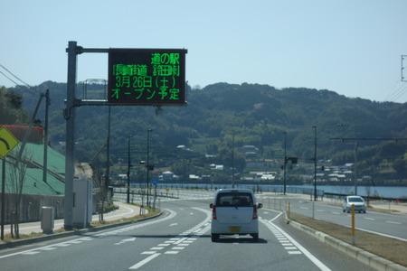 1-大村道の駅DSC05200