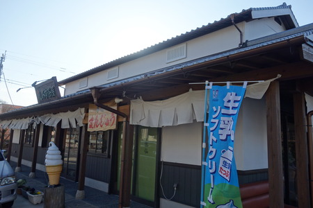 4-しみず茶屋DSC00144