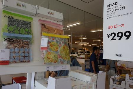 8-IKEA熊本DSC01035