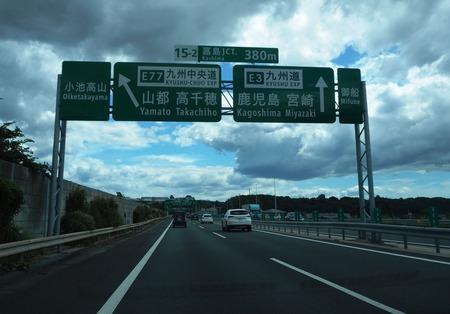 3-サントリー九州熊本工場 工場見学P8115921