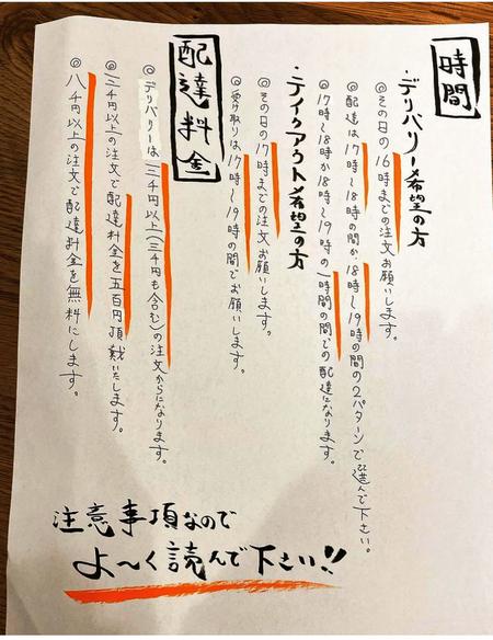 2021.08.30諫早市 しあわせ咲場IMG_6009