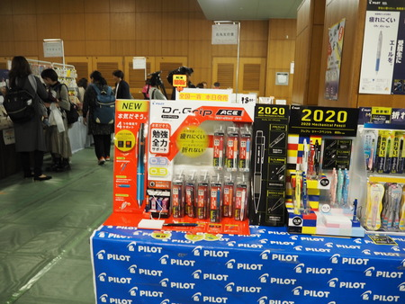 17-長崎市 ごほうびフェスタ ドクタークリップPB084268