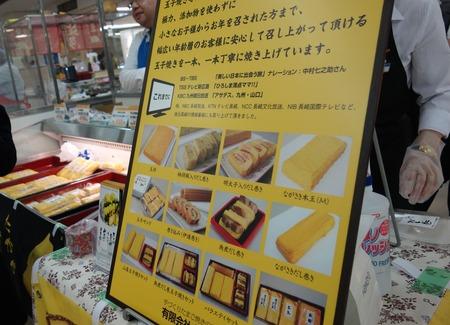 9−ヤマキ食品DSC01833