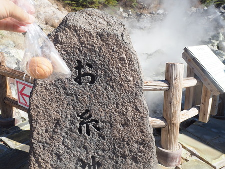 26-10-雲仙温泉ガストロノミーウォーキングPB140482