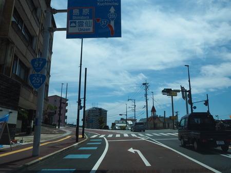 2-雲仙市小浜町 喫茶ハリーP6231047