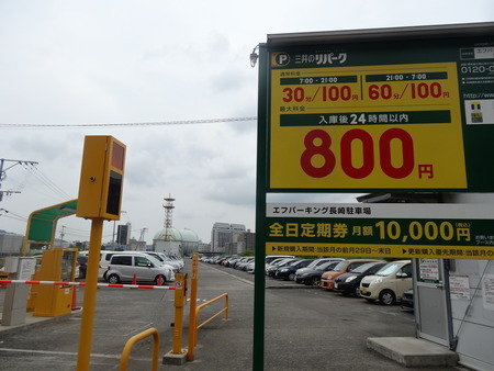 7−長崎駅駐車場DSC09841