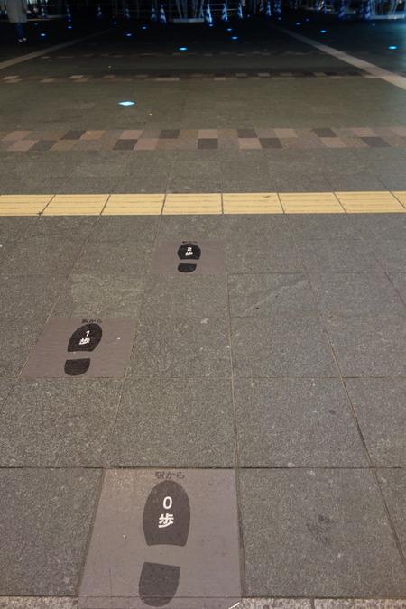 2-博多駅DSC05555