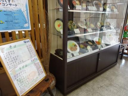 4-元湯温泉DSC03136