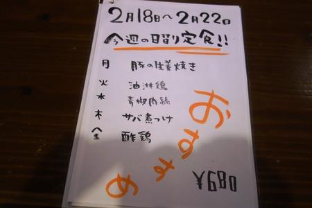 7-風味屋DSC06583
