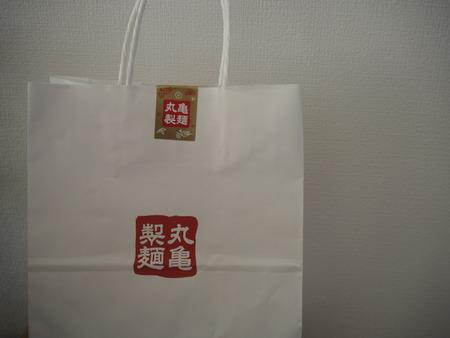 2-丸亀製麺 諌早店P1020073