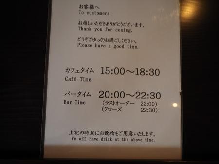 20-雲仙温泉 九州ホテル カフェ The Mellow RidgeP9262721