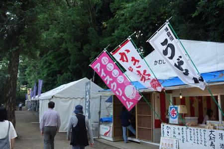 5-大村公園菖蒲DSC01331
