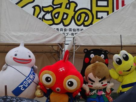 31-くまモンDSC08957