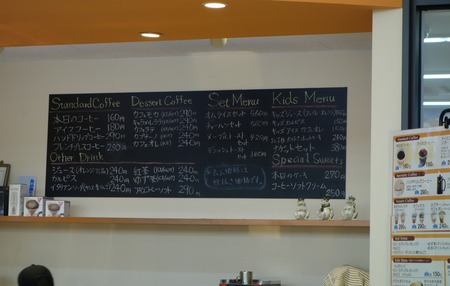 5-カフェ ファディDSC00001