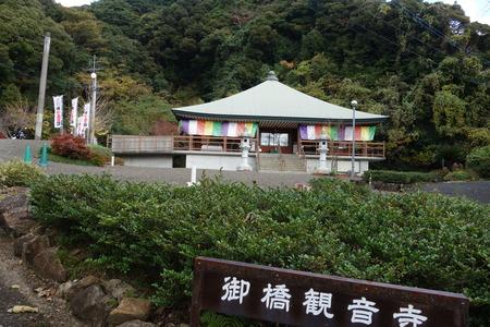 9-お橋観音DSC04156
