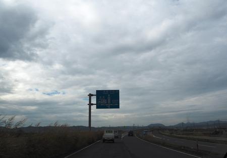 1−諫早市小野島町 不知火橋コスモスPA181758