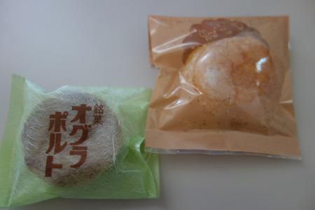 7-山口鶴屋本舗DSC03712