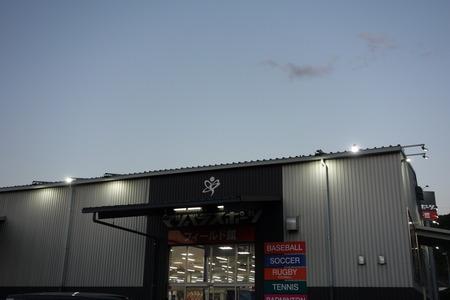 2-松原スポーツ フィールド館DSC04868