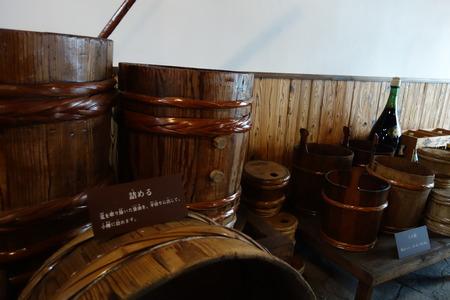 23−チョーコー醤油DSC01052
