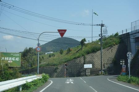 2-東彼杵町 椛DSC01941