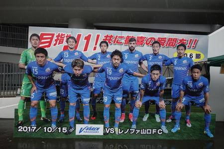 2-Vファーレン長崎DSC00257