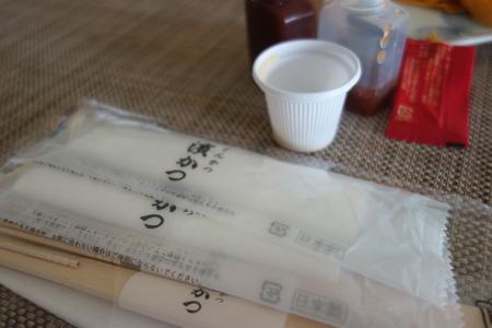 5-濱かつDSC02531
