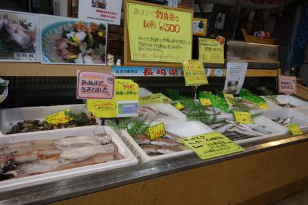 9-竹野鮮魚DSC09725
