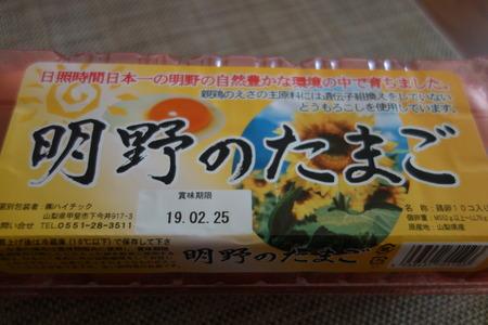5-シャトレーゼ諌早泉町店DSC06085