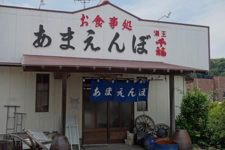 6-諫早市森山町 あまえんぼDSC07732