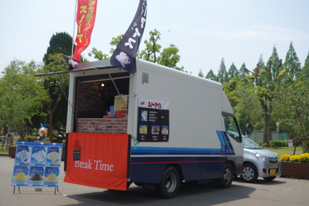 5-Vファーレン長崎DSC00545
