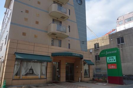 8-喫茶館 シティDSC00785